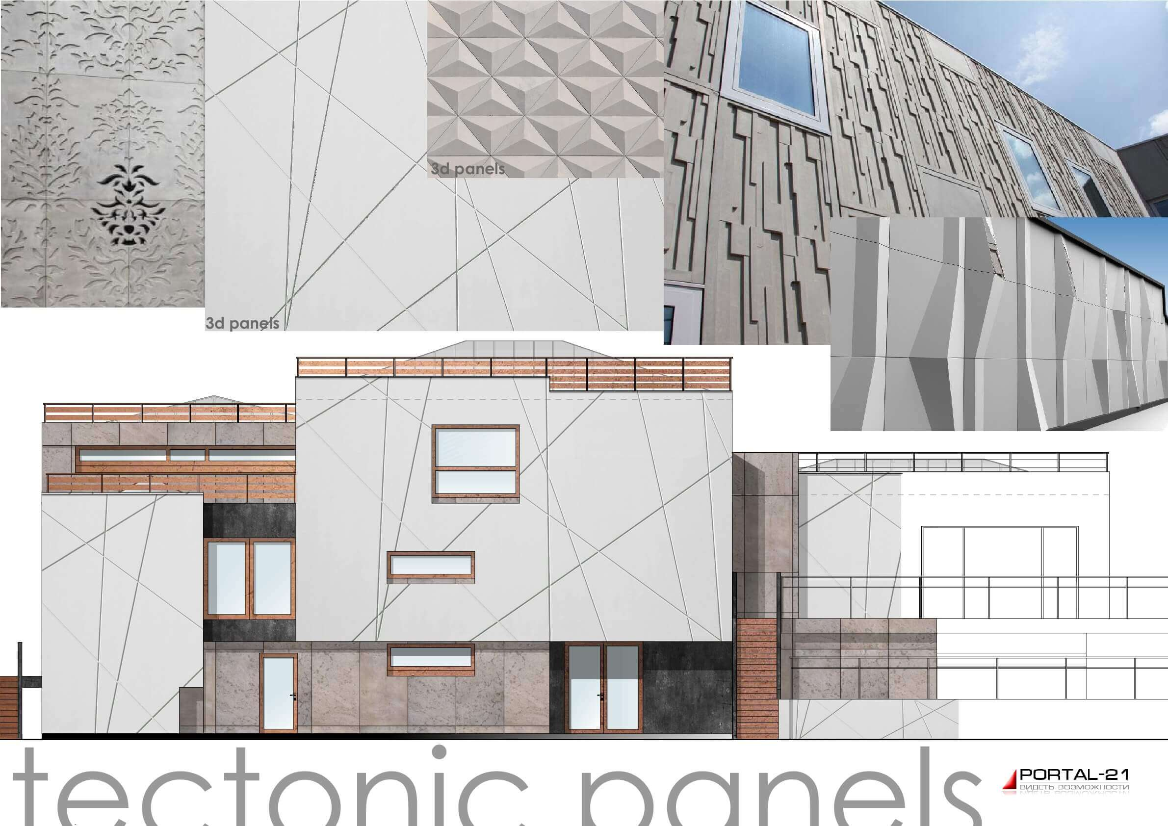tectonic panels